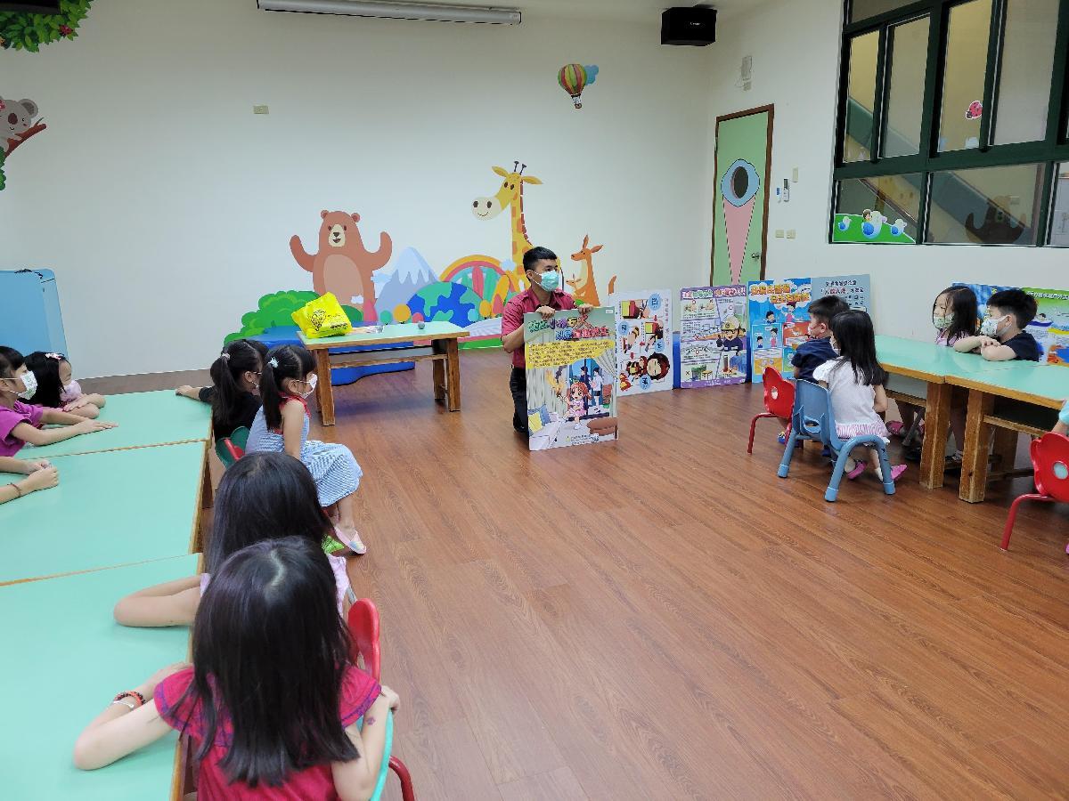 110年9月16日  消防竹北分隊至轄內薇格幼兒園進行防災宣導