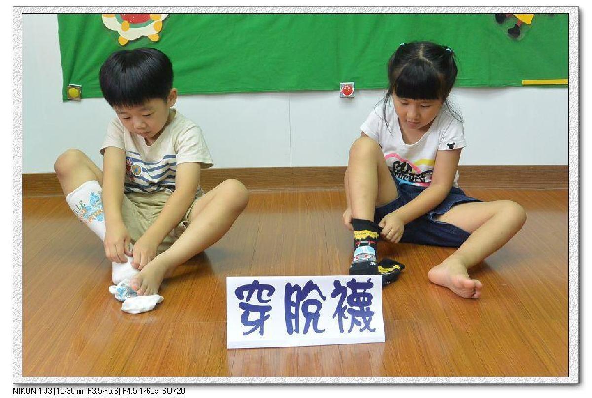落實教育孩子生活常規1