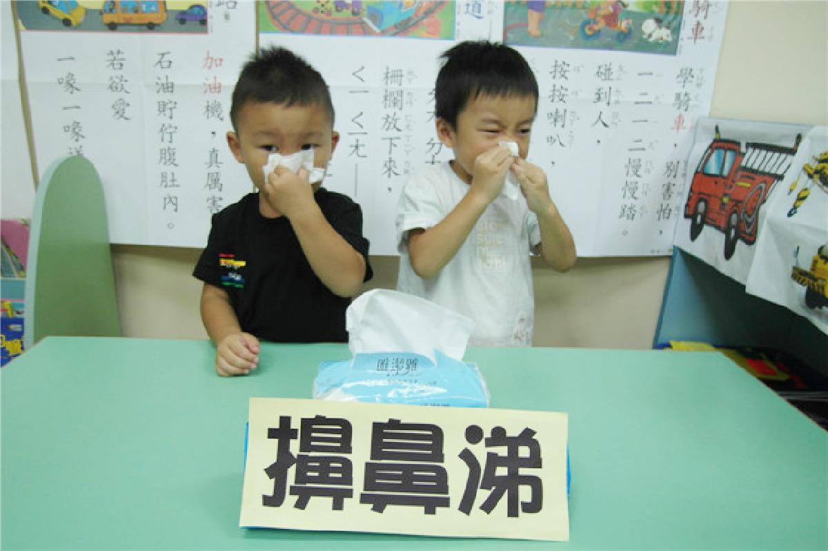 落實教育孩子生活常規3
